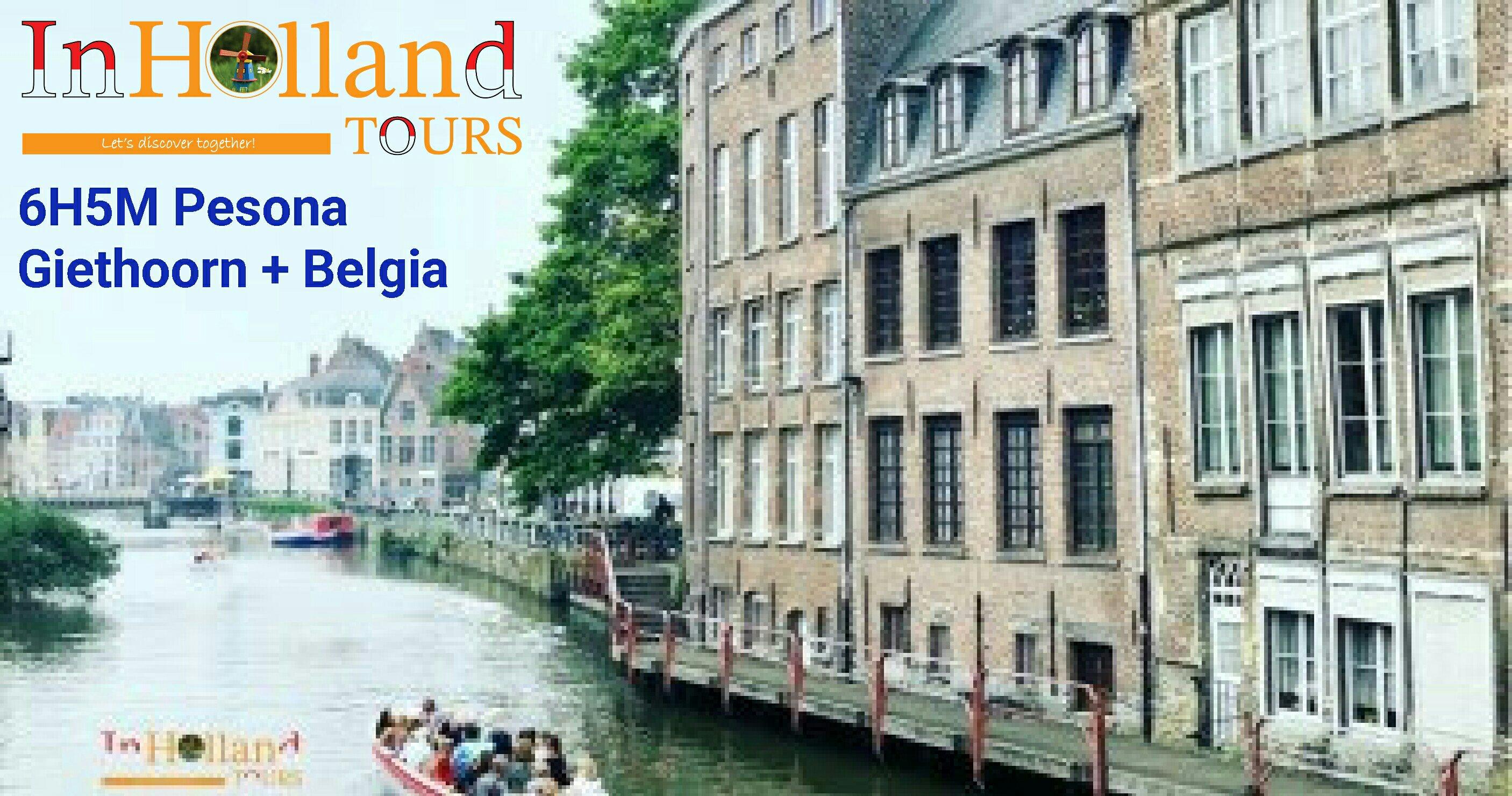 Paket Wisata ke Belgia